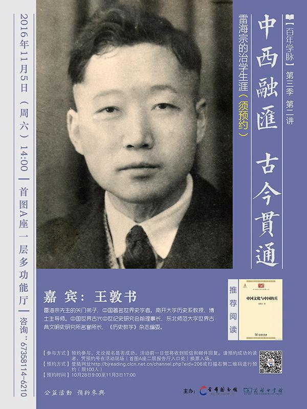 成人囹�a�i)�aj_一周文化讲座|明仁天皇要退位?为什么日本天皇的神性消失了