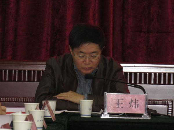 春王炜事件_宁夏卫计委原党组成员王炜被双开,在纪委函询时不如实报告