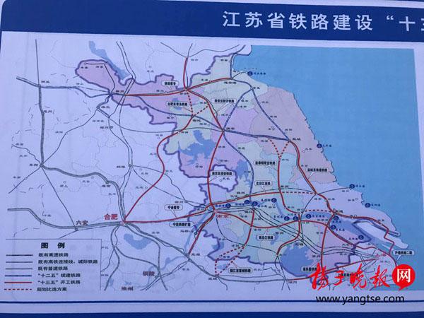 350公里时速连云港徐州高铁正式开工,2020年建成运营