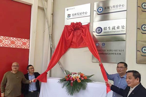 [广西文学]上海文艺出版社在广西设文学创作基地