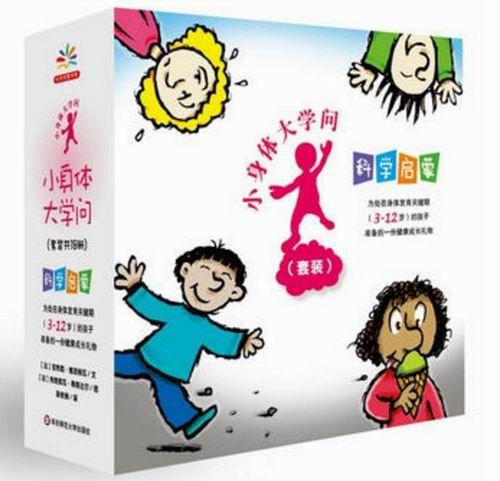 儿童文学作家保冬妮为留守孩子定制的书单