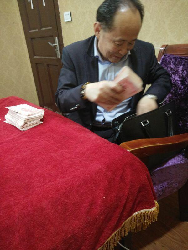 四川渠县村支书谎称可公租房,4年骗近千人暖暖阿鲁图纸图片