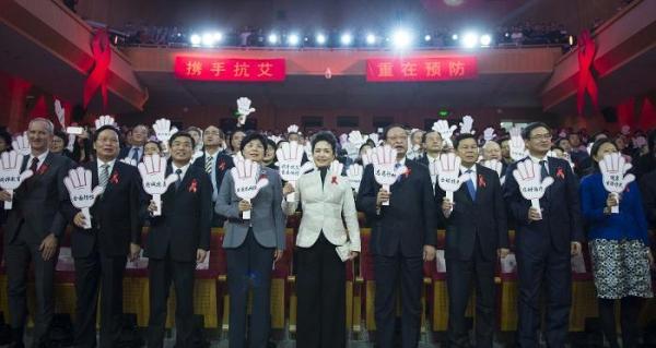 世界艾滋病主题_彭丽媛在北京出席世界艾滋病日主题活动,举防艾宣传牌_hao123 ...