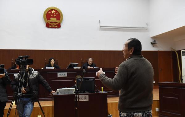 """南京""""鸟王""""捕252只暗绿绣眼鸟受审,称只知道麻雀不能抓 - 梅思特 - 你拥有很多,而我,只有你。。。"""