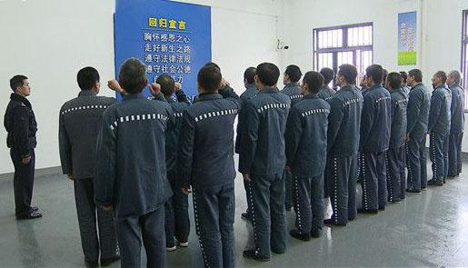 """刑满人员主动要延长刑期,上海监狱""""模拟人生""""消除出狱"""
