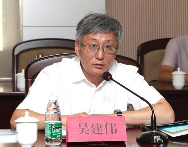 吴建伟,男,1963年1月生,中共党员,北京医科大学药物化学专业本科毕业图片