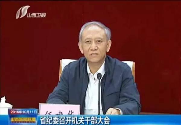 山西省纪委书记任建华当选为首任省监察委员会主任