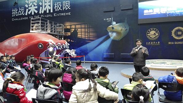 上海小学v小学小学大学,十余位临港教师为儿童清江大学宜都图片