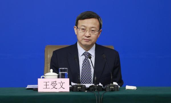 次会议记者会,商务部副部长王受文回答中外记者提问. 澎湃新闻记