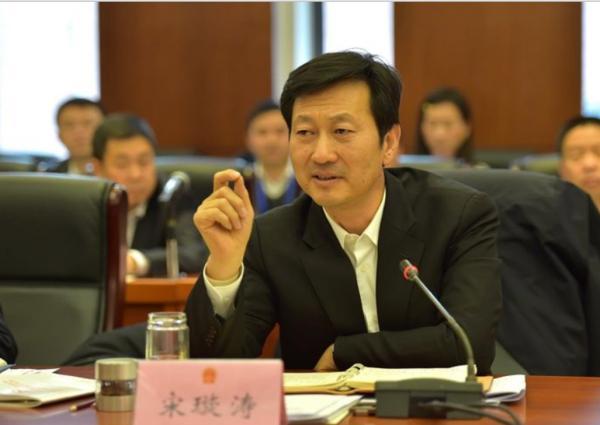 贵州省纪委原书记:宋璇涛当选为全国供销合作总社监事会主任(图/简历) - cheunglein - cheunglein 的博客