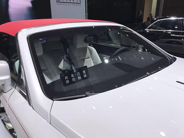 王思聪上海车展扫货:连买两辆劳斯莱斯,定价均超600万