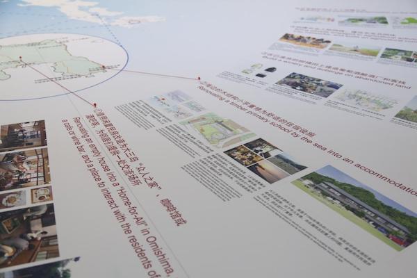 关于东京奥运会主场馆设计波折伊东丰雄有很多话要说 行业新闻 丰雄广告第12张