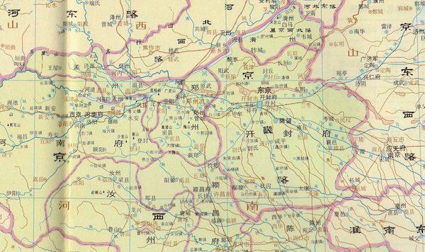 《旧唐书·地理志》载京兆府领县二十,《宋史·地理志》载开封府辖图片