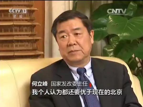 河北省委常委、常务副省长袁桐利:要采取一些创新的办法,市场的手段,把房价地价降下来,把公共服务水平搞上去,只有这样才能吸引高端人才到这里发展。
