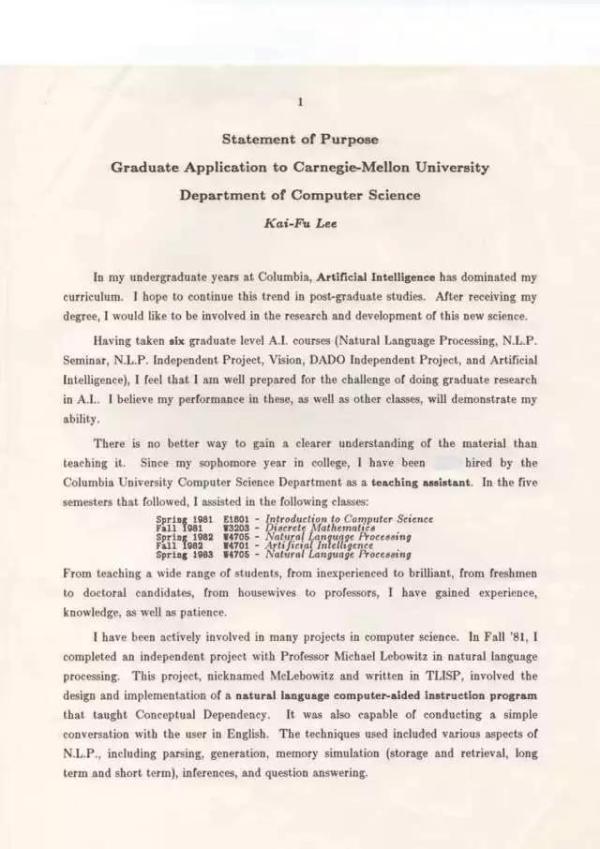 李开复在纽约哥伦比亚大学工程学院毕业典礼演讲