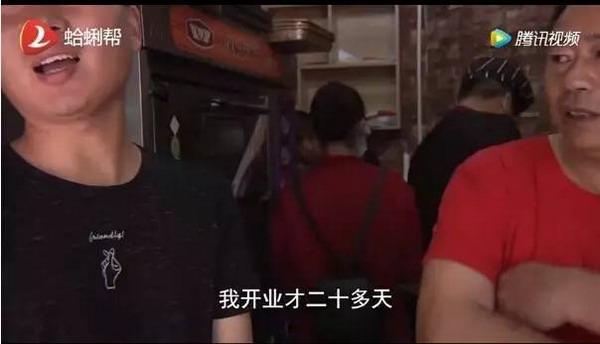 青岛两鹅蛋v鹅蛋谣言棉花视频造女子,被行政拘我不是肉松图片