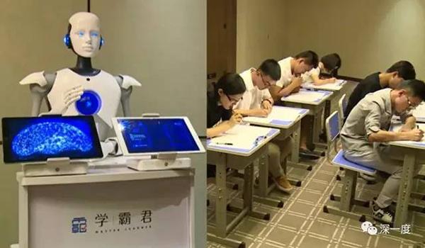 6名往届高考理科状元PK智能呆板人:高考数学卷1分险胜(责编保举:数学试题jxfudao.com/xuesheng)