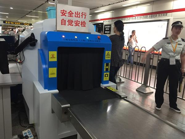 新型X光安检仪. 本文图片均为 澎湃新闻见习记者 李佳蔚 图-沪地铁引图片