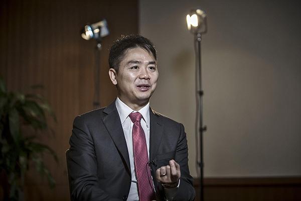 刘强东内部信:称京东需要时刻居安思危,不能有丝毫傲慢膨胀