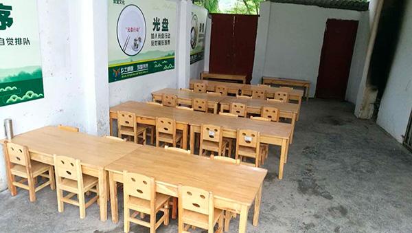 《秒速时时彩在线预测》_【砥砺奋进的五年】上海奉贤教育援黔:3年改造
