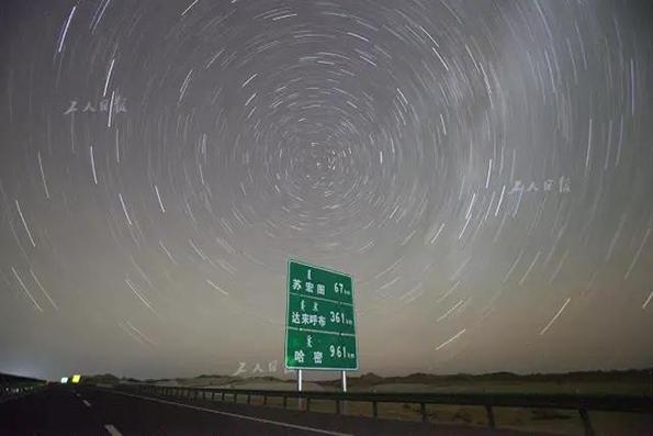 京新高速今日全线通车,系世界上穿越沙漠最长的公路