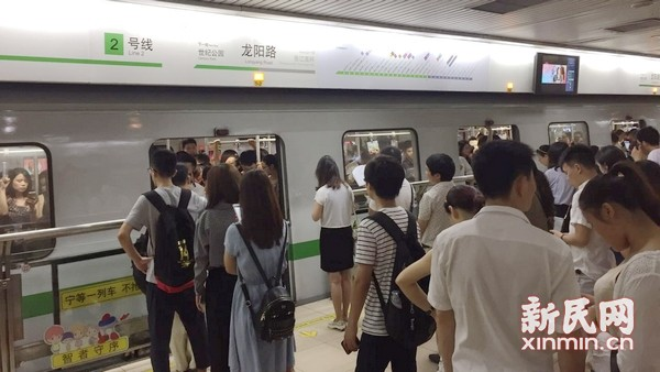 上海地铁:2号线车门故障时空调正常,无活塞风