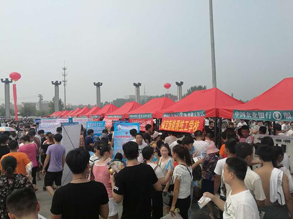 京津冀职业技工院校赴公共事业管理学雄安新区招生,超五千人报名