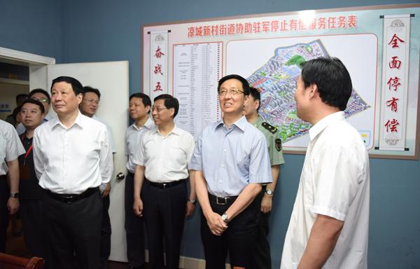 韩正:驻沪部队全面停止有偿服务工作已经进入攻坚阶段