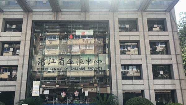 杭州市民排长队为三墩店铺爆燃事故伤员献血