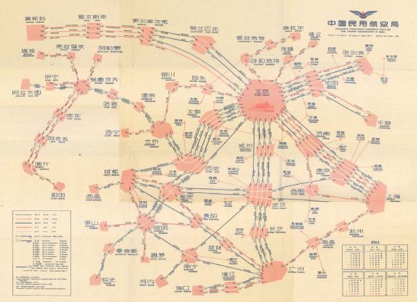 上面这张航班地图出自1957年中国民用航空局发布的航班时刻表。地图以中、英、俄三语画成,即使以现在的眼光来看也是相当前卫的可视化设计。民用航空局的历史自1949年11月2日开始,设立之初受空军司令部领导。11月9日,国民党政府所辖的中国航空公司、中央航空公司员工在总经理刘敬宜、陈卓林组织下在香港宣布起义,回归大陆12架飞机,简称两航起义。