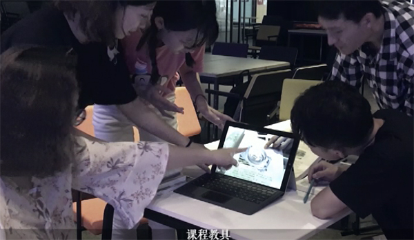 """同济学生用AR技术制""""魔法课本"""",手机扫卡片可财富九肖心水论坛"""