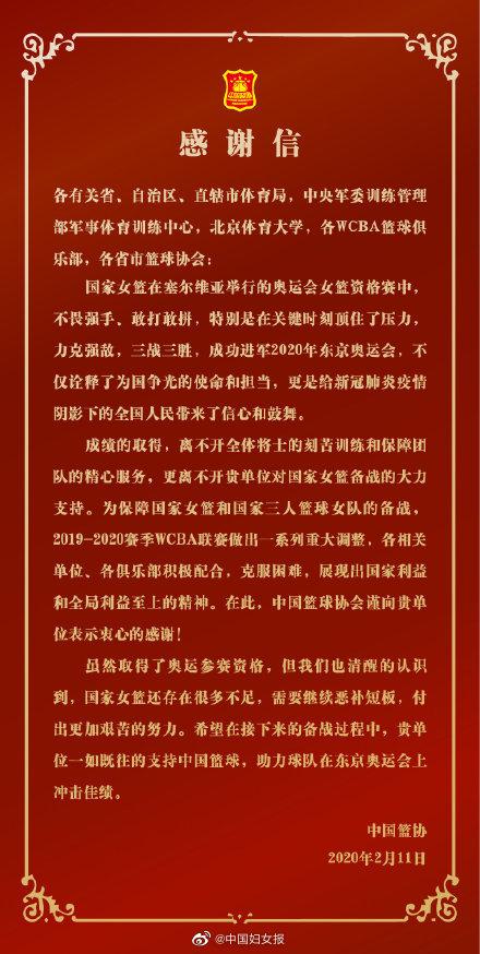 @中国妇女报 图