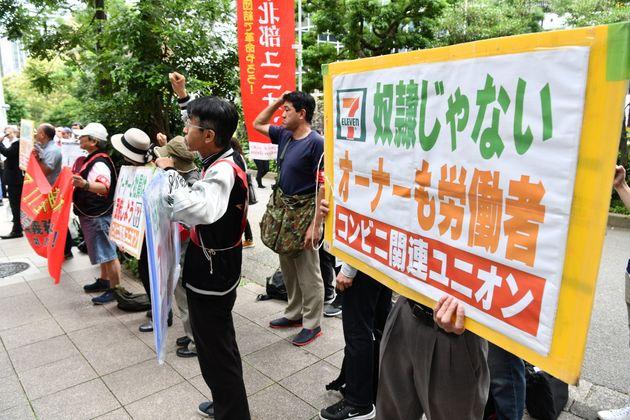 2019年7月11日,一部分便利店主在7-11本部大楼前进行抗议活动。