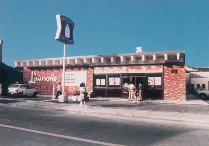 大阪府丰中市开了第一家罗森便利店