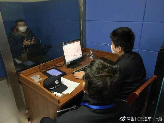 """编造""""上海出现3000例确诊病例"""",男子被行拘10日"""