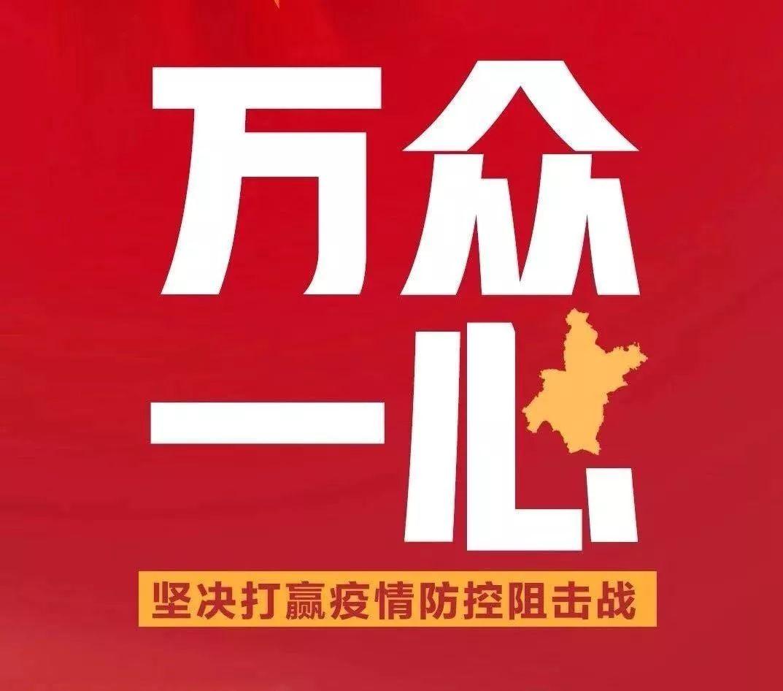 一手抓防控疫情,一手抓执法办案|下阶段台州