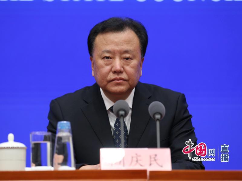 证监会副主席阎庆民。 中国网 图