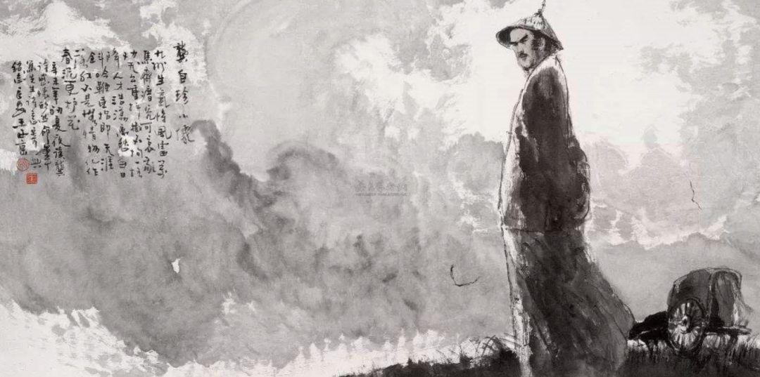 龚自珍(1792-1841),清代著名作家,字璱人,号定庵。 画像作者王西京(1946- ),著名画家