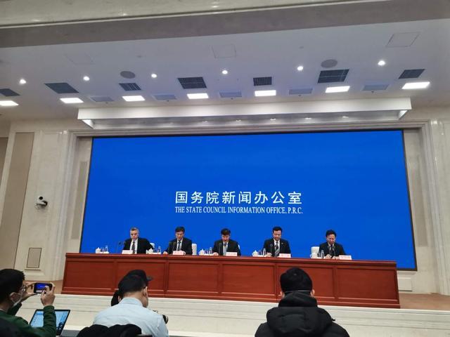 2月15日14时,国务院新闻办公室举行春运返程疫情防控工作情况新闻发布会。