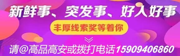 高安陶瓷基地复工企业招工信息