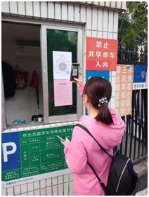 居民微信扫码出入小区。侨光社区供图