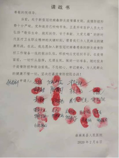"""【致敬""""逆行者""""】吴丽华:黄河源头最美的白"""