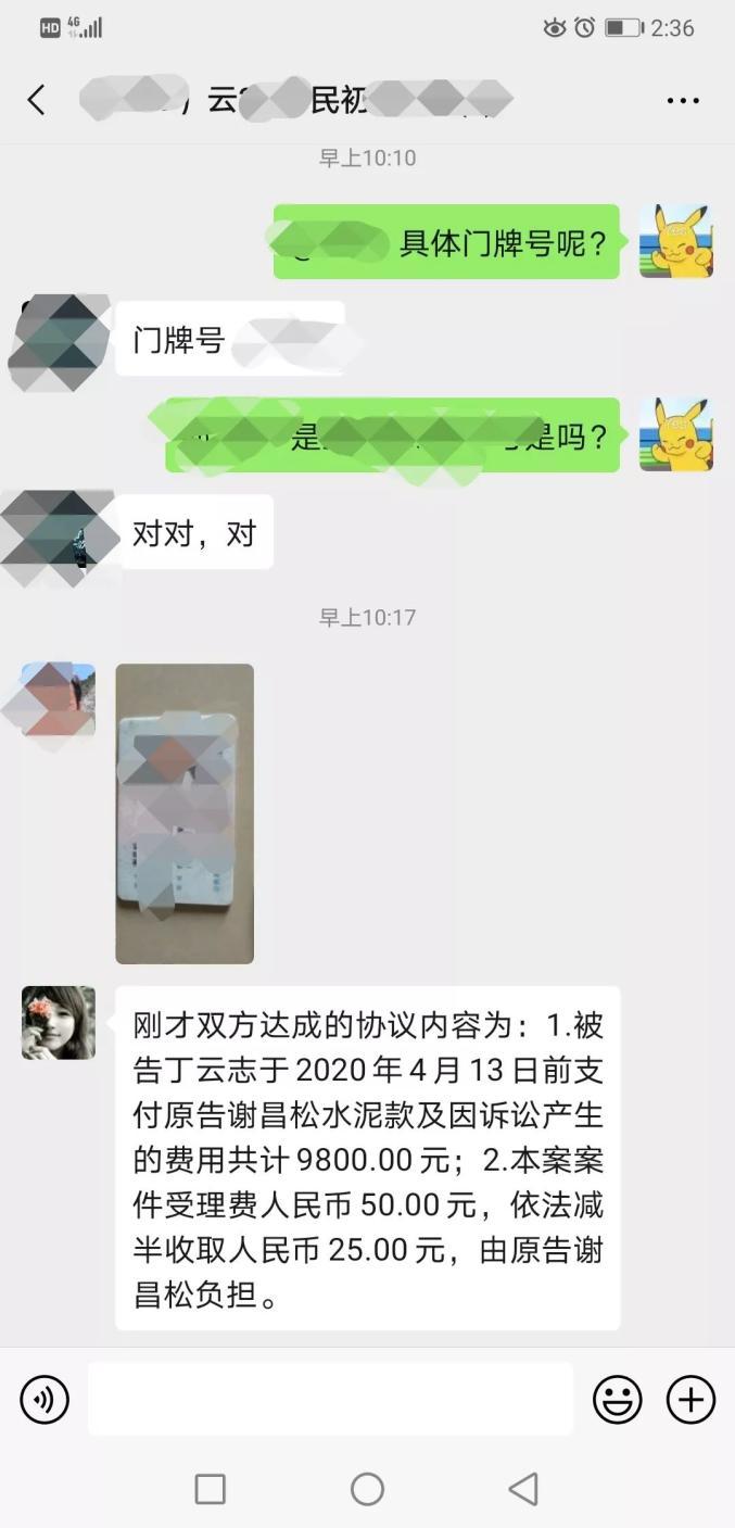 """【战""""疫""""】香格里拉市法院:抗疫期间,审判"""