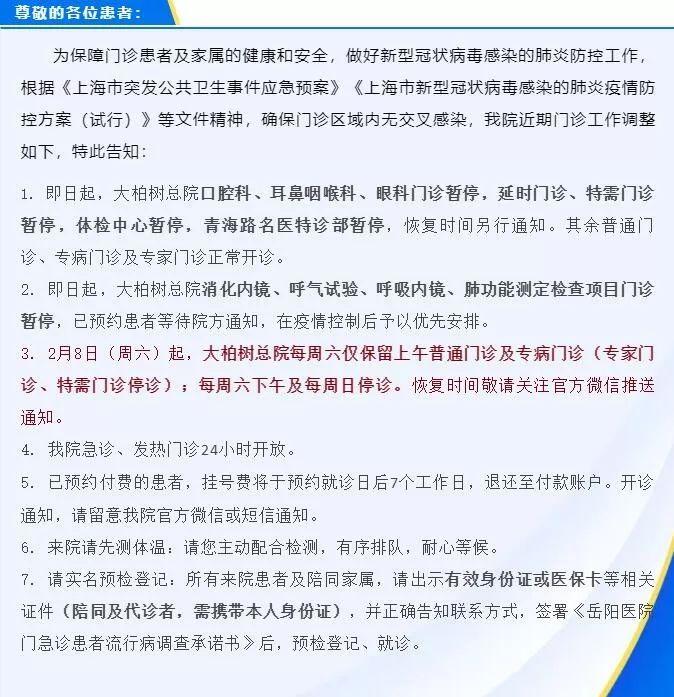 本文图片均为上海发布 图