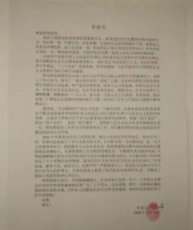 """抗""""疫""""故事会!政法""""新生力量""""!今天讲讲"""