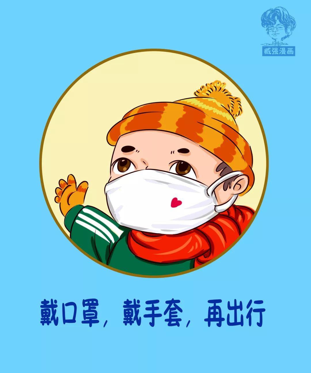 市教育局发布新冠肺炎儿童防护指南