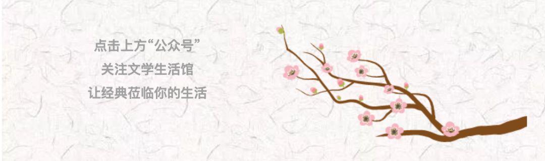 中国大学MOOC | 《领读经典·文学史》第二期开课