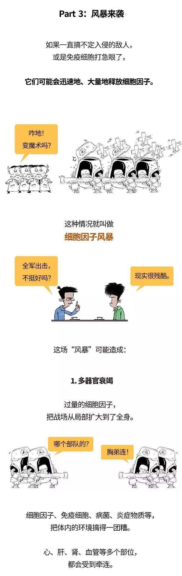 北京快三计划全天在线