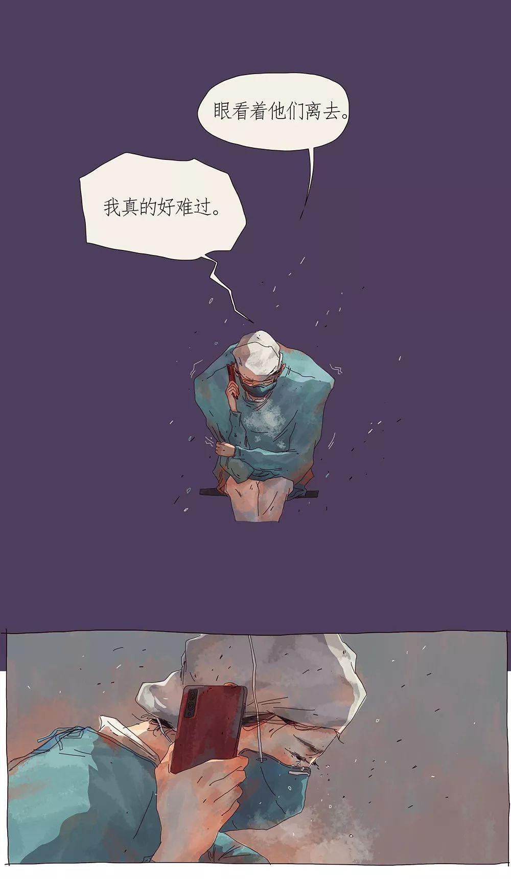 吉林快三开奖结果彩经网