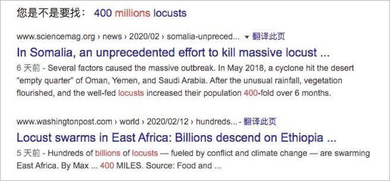 """""""4000亿只蝗虫""""的新闻是怎么来的,又是怎么没"""